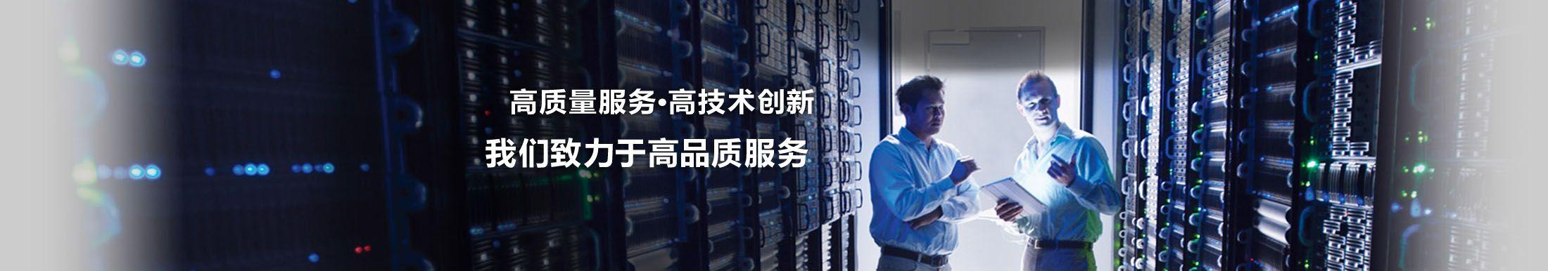 企业网络服务商,网站建设,微信营销,微信公众平台,关键词优化,外卖系统